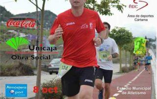 2017_Media_maraton_Cartama