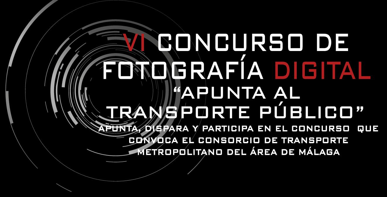 VI Concurso de Fotografía Digital 2018